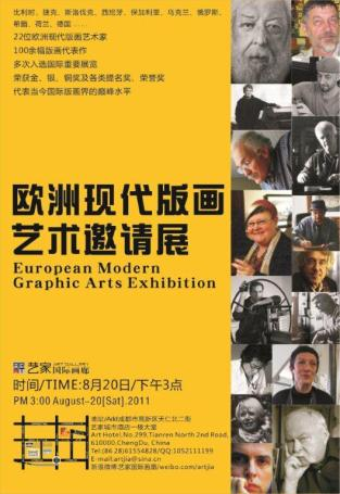Affiche Expo Chine